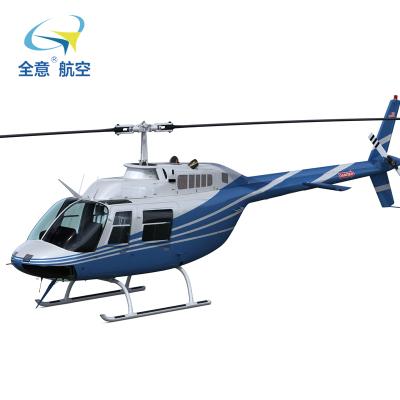 貝爾206直升機全意航空真飛機銷售租賃 載人直升機 私人飛機出租 租真飛機 買真飛機 真機出租 真機高端婚禮 通航服務