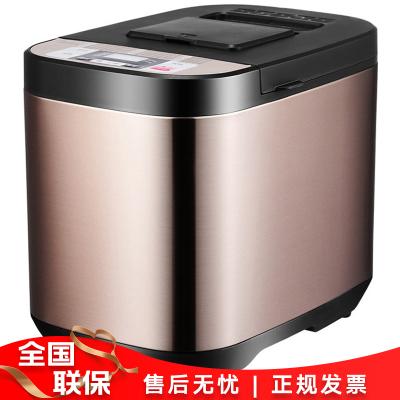 美的(Midea) 面包機MM-ESC1510 自動撒料 19大功能菜單 13小時預約 和面蛋糕FW