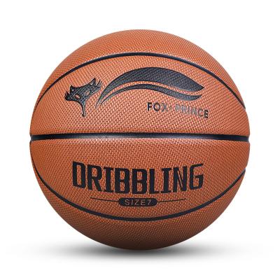 FOX PRINCE正品室外水泥地耐磨籃球軟皮小學生5號兒童7七號成人訓練比賽用球