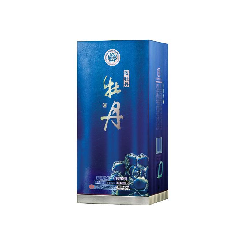 双沟精装版蓝牡丹52度500ml单瓶装高度白酒绵柔浓香型白酒