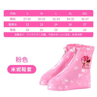 迪士尼(Disney)2020年新款兒童雨鞋套男女生米奇雨鞋套寶寶防滑鞋套學生防水雨鞋套
