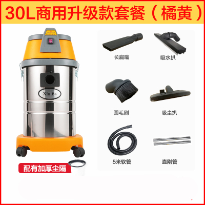 吸塵器大吸力家用大功率工業用商用車用強力裝修美縫吸水機定制 30L商用升級款1500W(6配件(5米軟管))