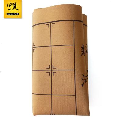 中國象棋圍棋棋盤皮革折疊雙面軍棋絨布五子棋盤學生軟布棋盤布 6.0象棋盤(適合4.8cm-5.8cm