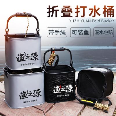 渔之源 旅行小水桶打水钓鱼装鱼桶带网盖手绳便携式鱼桶折叠打水桶