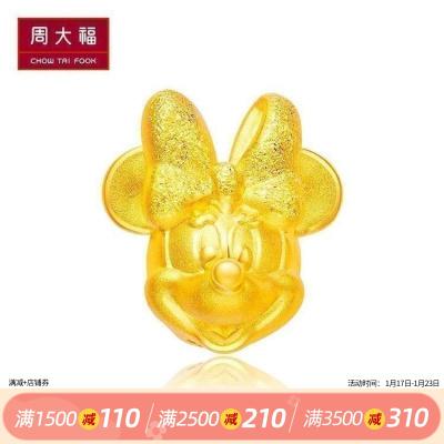 周大福迪士尼系列 维尼 米奇 米妮 珠黄金饰品吊坠R 多款定价