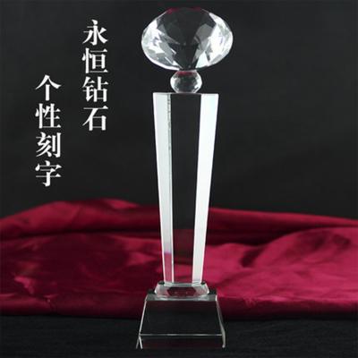 水晶奖杯荣誉颁奖 定制定做钻石奖杯创意纪念品授权牌订做刻字中号