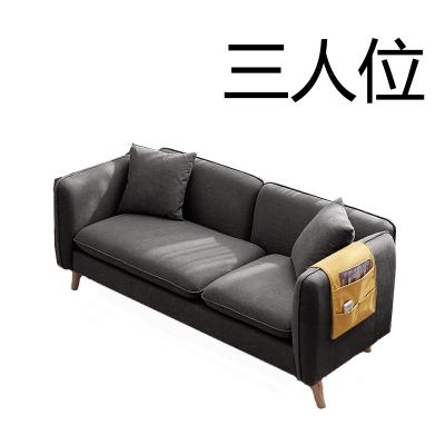 匡大 沙發三人位沙發辦公洽談布藝KDSF002