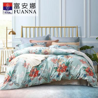 富安娜(FUANNA)家紡 田園風四件套純棉 1.8m床雙人床單被罩床上用品全棉被套4件套