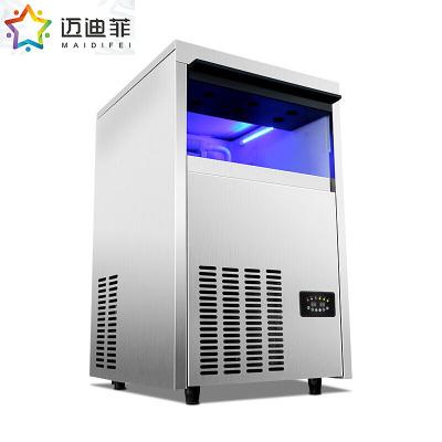 迈迪菲商用制冰机80KG公斤不锈钢款全自动方块冰机中大型冰颗奶茶店酒吧KTV制冰设备 快速出冰机MDF-80