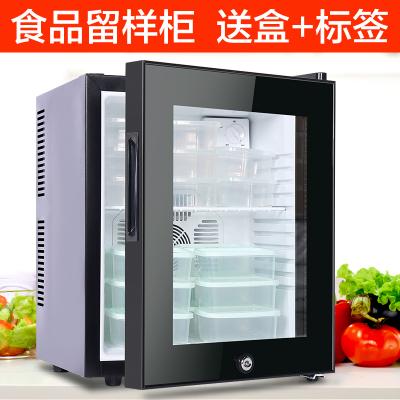 2020新款 學校幼兒園食品留樣柜小型飲料冷柜家用商用小冰箱飯桌冷藏保鮮展示柜歐因