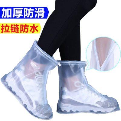 【防滑耐磨加厚款】防雨鞋套雨鞋套下雨天男女防滑防雨水防水鞋套塑膠中筒 臻依緣