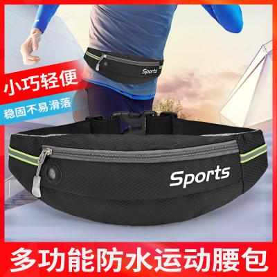 L&M跑步腰包 2020新款跑步腰包男女戶外貼身隱形多功能小腰帶運動手機腰包