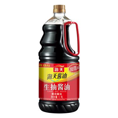 海天生抽酱油1900ml 酿造酱油火锅调味品炒菜拌米饭拌面条 海天出品
