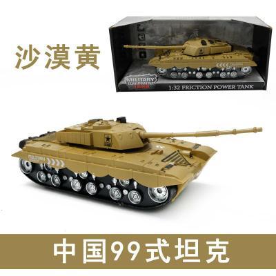 男孩仿真塑料坦克模型 兒童慣性玩具汽車虎式燈光音樂軍事坦克