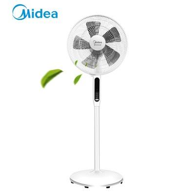美的(Midea)SAC35BR落地扇家用立式静音遥控电扇3档大风量智能5片电风扇/遥控风扇 白色 SAC35BR