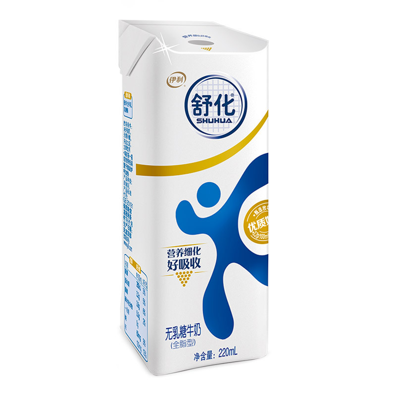 伊利 舒化无乳糖牛奶 全脂型 12*220ml