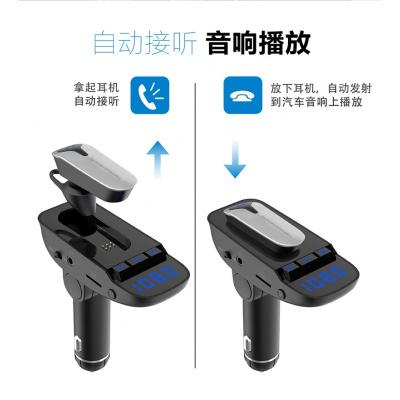 静航(Static route)新款车载蓝牙耳机FM射器蓝牙车载免提MP3播放器智能快充车充蓝牙4.0立体声其他