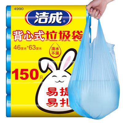 潔成背心式大號家用垃圾袋5卷 46cm*63cm*150只新料 藍色