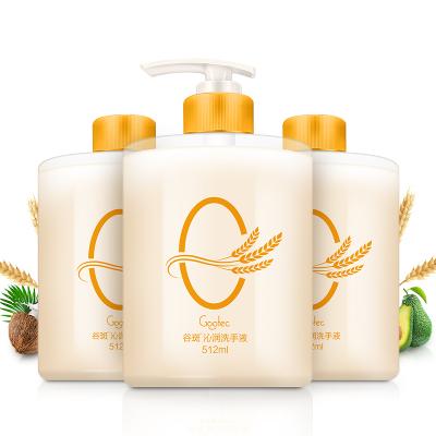 谷斑沁潤洗手液 嬰兒洗手液大瓶裝512ml*3瓶裝 植物初配方德國工匠品質滋潤清潔護膚