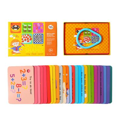 Joan Miro美樂兒童卡片早教英語單詞識字0-1-3歲6嬰兒幼兒寶寶益智認知閃卡 數字和形狀 益智玩具