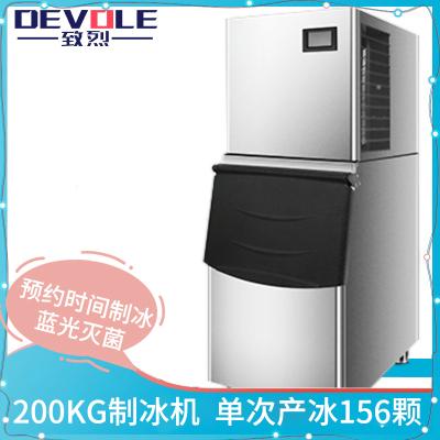 【蘇寧推薦】致烈(Devole)制冰機商用 200公斤大型大產量奶茶店酒吧KTV全自動制冰機