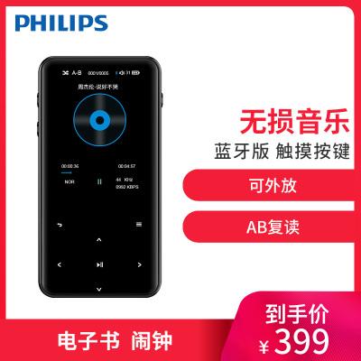 飛利浦MP3隨身聽SA1508學生版小巧藍牙音樂播放器英語聽力便攜式小型可外放AB復讀一鍵變速支持插卡錄音收音機