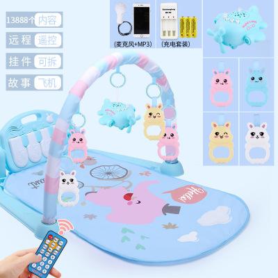 北國e家-嬰兒健身架腳踏鋼琴新生兒音樂游戲毯寶寶玩具0-3歲 充電-遙控飛機48888內容(藍色)-配話筒-禮盒裝
