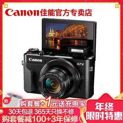 佳能(Canon) PowerShot G7 X Mark II专业数码相机 卡片机 家用/旅游/办公/自拍照相机 2010万像素 WIFI分享 Vlog拍摄 G7XII G7X2