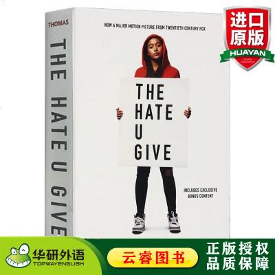 黑暗中的星光 電影版 英文原版小說 The Hate U Give 你給的仇恨 安吉托馬斯 黑人女孩版無聲告白 Mo
