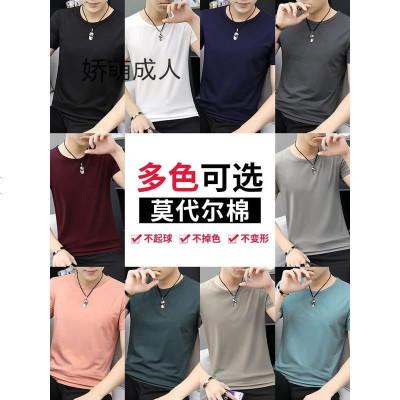 2件】莫代爾短袖t恤男裝夏季圓領色修身上衣服潮流緊身冰絲半袖