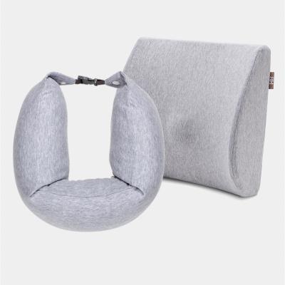 小米8H多功能乳胶护颈枕汽车腰靠办公室椅子靠背护脖子枕