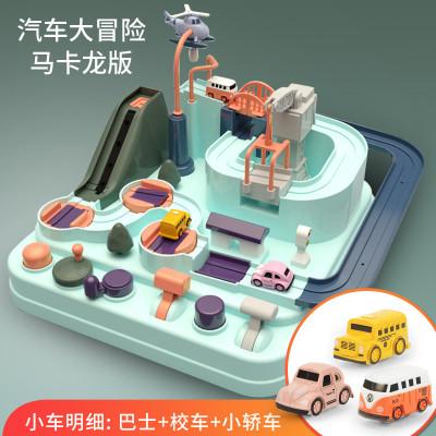 【闖關大冒險】馬卡龍過家家益智兒童玩具軌道汽車抖音玩具(帶3車)