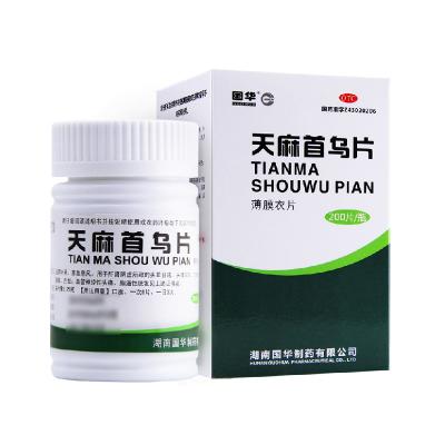 國華天麻首烏片200片 補肝補腎治脂溢性脫發白發