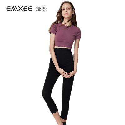 嫚熙(EMXEE)孕妇打底裤加绒加厚春秋款长裤孕妇托腹安全裤弹力修身外穿孕妇裤