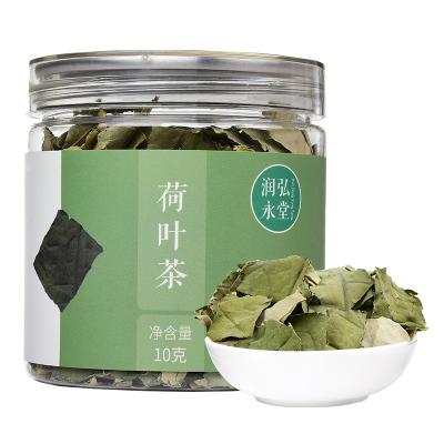潤弘永堂(runhongyongtang) 荷葉10g/罐裝 茶葉 花草茶 荷葉茶 荷葉片