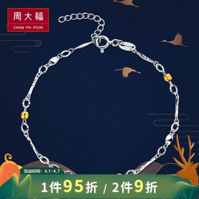 周大福(CHOW TAI FOOK)珠寶飾品黃金白金雙色手鏈PT950鉑金手鏈PT153826定價