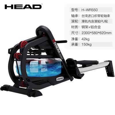 HEAD海德水阻劃船機 紙牌屋劃船器 家商靜音折疊收腹運動健身器材WR550