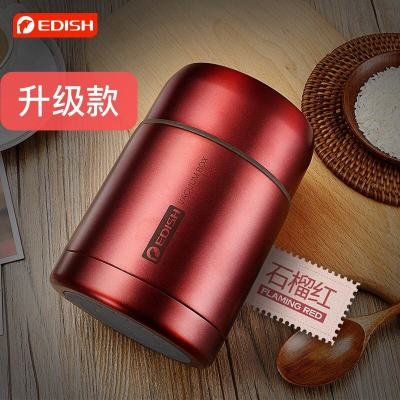 德國EDISH正品燜燒杯燜燒壺316不銹鋼燜粥桶大口徑燜燒罐帶飯神器 石榴紅800ml(升級款真空鍍銅)