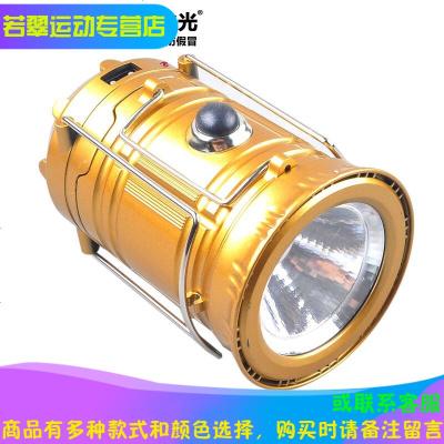翰光LED太陽能充電戶外野營地露營燈帳篷燈馬燈應急燈拉電筒