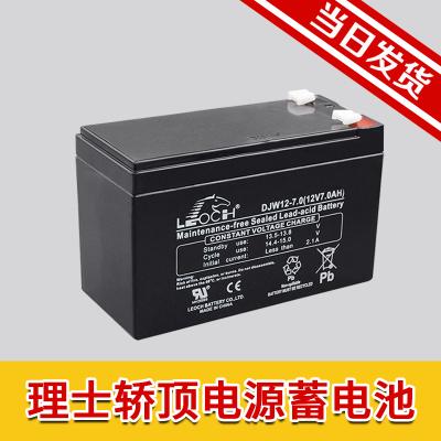 適用于通力電梯配件 理士轎頂應急電源蓄電池 DJW12-7.0 12V 7.0ah 7AH