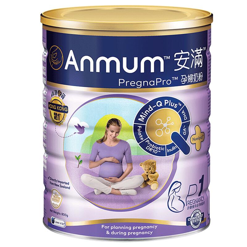 孕妇奶粉_安满(anmum)港版安满满悦孕妇奶粉 哺乳期妈妈奶粉孕早期孕中期孕晚期