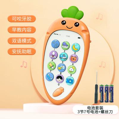 益米 寶寶兒童音樂手機玩具女男孩電話嬰兒可咬小孩女孩仿真益智早教0-3歲彩盒吊繩 益智手機【橙】(送電池套餐)