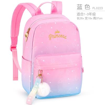 迪士尼(DISNEY)書包小學生女童1-3年級公主6-10女孩韓版兒童休閑雙肩背包8 藍色