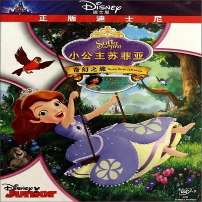 DVD-9小公主苏菲亚奇幻之旅 太平洋影音公司 9787799144528 太平洋影音公司