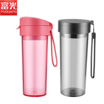 富光塑料运动tritan水杯夏天便携健身随手杯户外大容量泡茶杯子