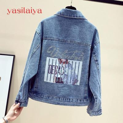 yasilaiya2020新款春秋季牛仔外套女寬松韓版短款上衣時尚潮流夾克外套