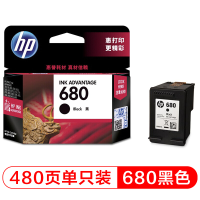 惠普(HP)F6V27AA 680 黑色墨盒(適用DeskJet 1118 2138 4678 4538 3776)