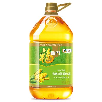 中粮福临门玉米清香食用植物调和油5L/桶营养清淡家用食用油