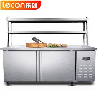 乐创(lecon)GZT044 冷藏工作台1500*800*800冷藏带二层层架336L卧式冷柜冰箱 厨房商用保鲜操作台