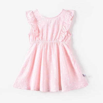 鉛筆俱樂部童裝2020夏裝新款女童背心裙兒童連衣裙小童寶寶裙子薄